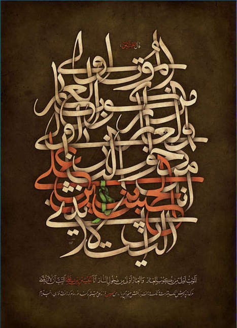 Caligrafía arábiga | Diseño y Recursos Web | Scoop.it