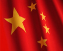 China's 'Soft Power' and a real 'Red Dawn' | China Commentary | Scoop.it