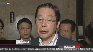[Eng] Toutes les préfectures doivent vérifier l'alimentation du bétail   NHK WORLD English (+vidéo)   Japon : séisme, tsunami & conséquences   Scoop.it