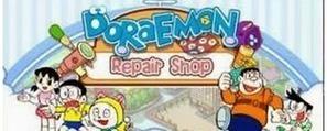 Doraemon Repair Shop Hack | Extensions to Games - the best all hacks, cheats, keygens! | Scoop.it