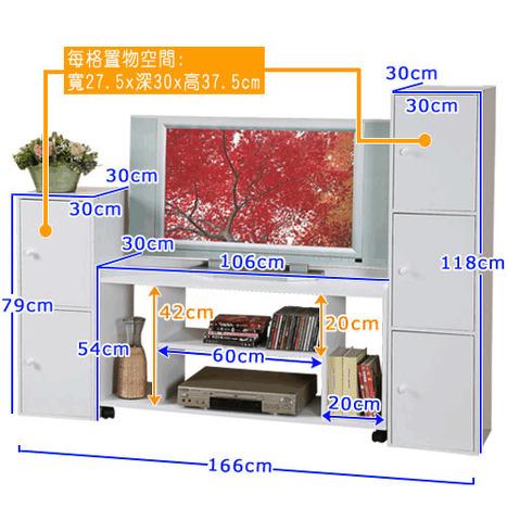 GoMy8466 - 《Homelike》時尚靚白視廳組合櫃/置物櫃 網路價:2699 - GoBest 量販店 | 就是要台灣製造 | Scoop.it