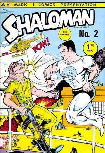 JewPop |Le super-héros le plus nul de la planète s'appelle Shaloman | aquarium | Scoop.it