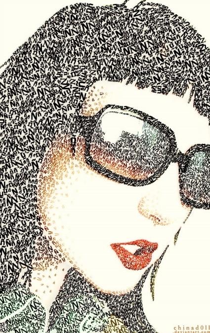 25+ Examples of Inspirational Text Art | ASCII Art | Scoop.it