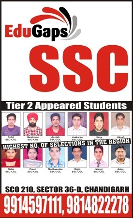 SSC Coaching in Chandigarh | Bank PO-SSC Coaching Classes | Scoop.it