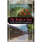 The Roads to Sata | Learning To Bow: Japanese Education | Scoop.it