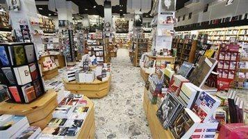 Prix du livre : Québec veut limiter les rabais à 10 % | LibraryLinks LiensBiblio | Scoop.it