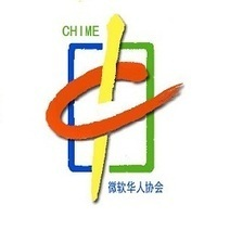 China News Flash: November 7, 2012 — [contextChina] / 太平洋中国通 | WEBOLUTION! | Scoop.it