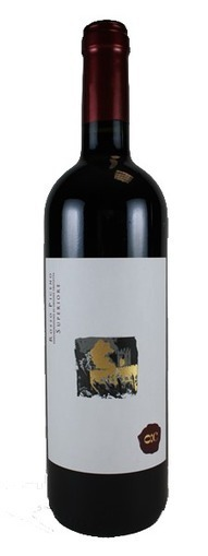 Le Marche wines in Ireland: Cantina Offida Rosso Piceno Superiore 2011 Dop | Wines and People | Scoop.it