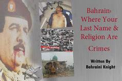 بحرين تايمز: Bahrain: Where Your Last Name & Religion Are Crimes | Human Rights and the Will to be free | Scoop.it