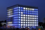 Stuttgart's Stadtbibliothek Library is a Glowing Rubik's Cube-Inspired Haven for Readers | What's Next for Libraries? | Scoop.it