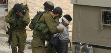 IOF troops raid Yatta, arrest a young man - Ezzedeen Al-Qassam Brigades   Occupied Palestine   Scoop.it