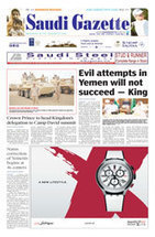 Coronavirus patient dies | Kingdom | Saudi Gazette | MERS-CoV | Scoop.it