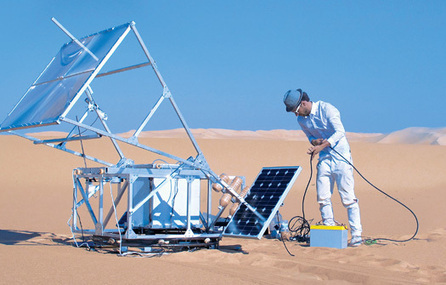 A 3-D Printer That Uses the Sun to Create Glass Objects Out of Sand | Daily Magazine | Scoop.it