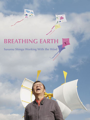 Breathing Earth: Film Review - Hollywood Reporter | Art cinétique | Scoop.it