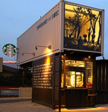 Starbucks Location Built From Recycled Shipping Containers | Ethical Design | Scoop.it