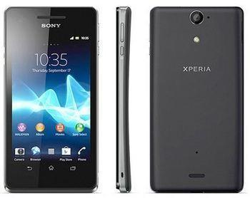 Harga Sony Xperia V, Spesifikasi dan Fitur | GSMCeria.com | Harga Hape Terbaru | Scoop.it