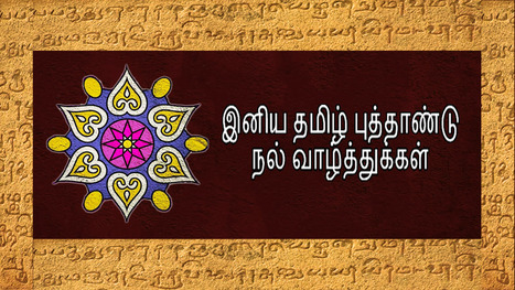 HAPPY TAMIL NEW YEAR | Home Delivery Restaurants  in Chennai | Scoop.it