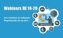Webinar ΠΕ 19-20 | Informatics Technology in Education | Scoop.it