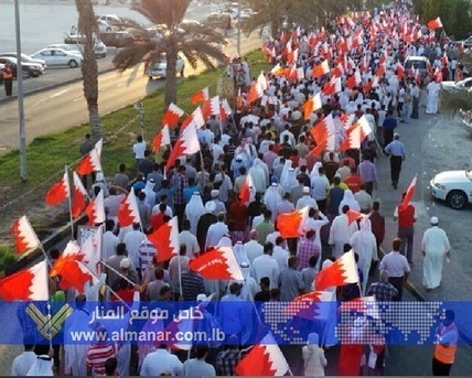 Bahrainis Rally in Manama, Hail Released Marzouq | Human Rights and the Will to be free | Scoop.it