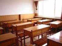 Des salles de classe ergonomiques | Environnements physiques d'apprentissage | Scoop.it