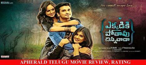 Ekkadiki Pothavu Chinnavada Telugu Movie Review, Rating   A Aa Telugu Movie Review, Rating   Scoop.it