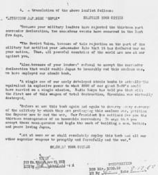 The Atomic Bomb | Warfare Harry Truman | Scoop.it
