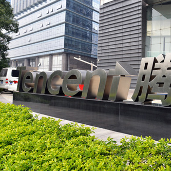 Alibaba's Big Rivals May Have a Mobile Edge - MIT Technology Review | Corporate Finance for Innovative Companies | Scoop.it