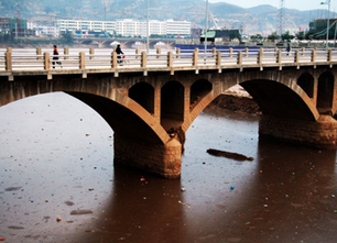 China to Hand Down Death Penalty for Serious Pollution | EcoWatch | Scoop.it