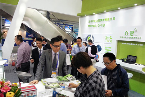Meitrack Group Participated at 15th CHTF in Shenzhen   GPS Tracker   Scoop.it