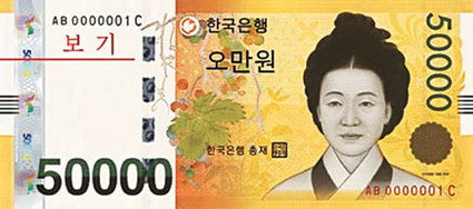 South Korean Won News: South Korean currency skid early in today's session. - Forex News|Currency News|Daily Forex News Updates|Forexholder com | Currency News | Scoop.it