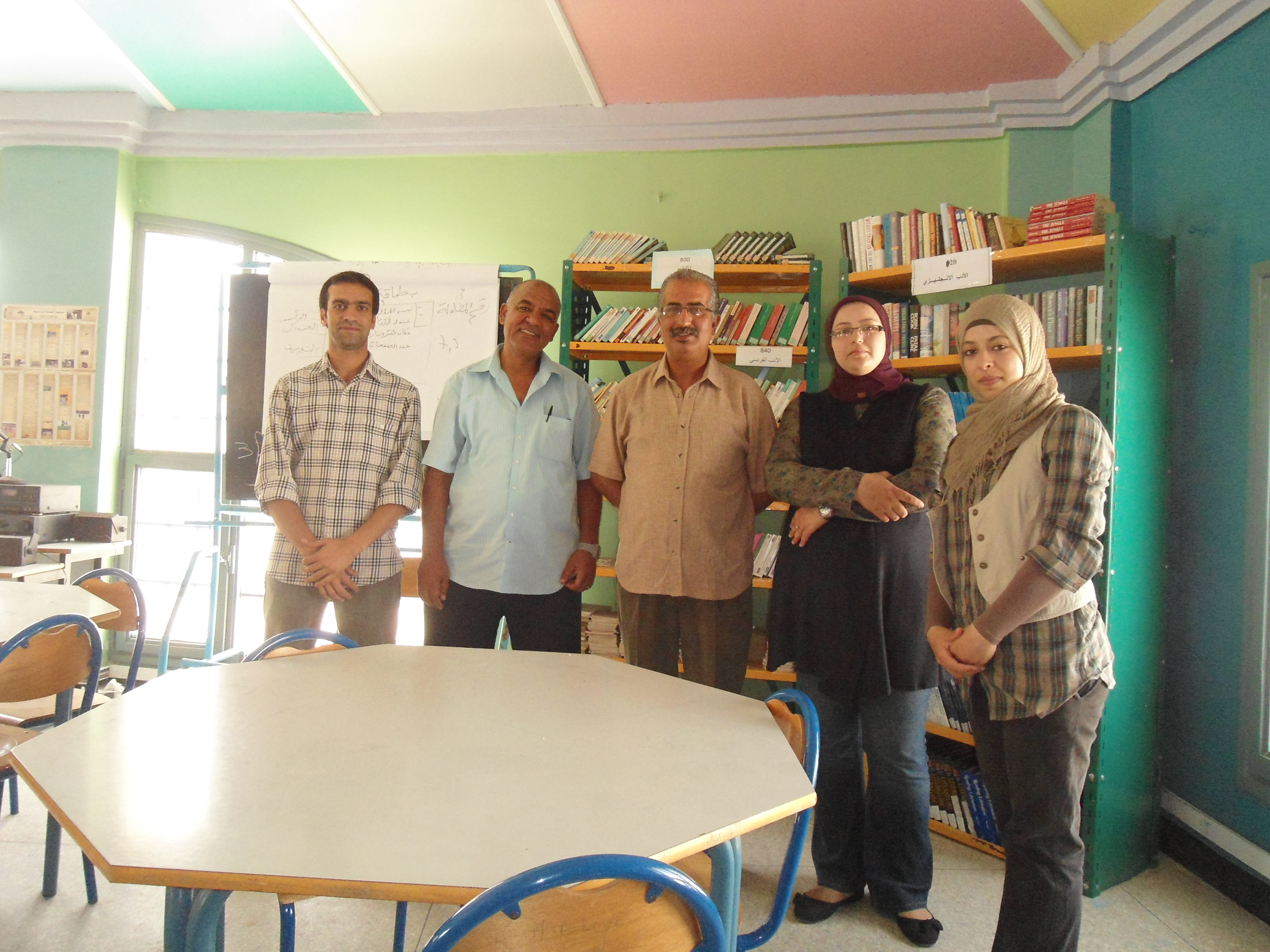 Access Microscholarship Program (Larache-Morocco)