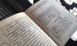 World's oldest library reopens in Fez: 'You can hurt us, but you can't hurt the books' | News in Conservation | Scoop.it