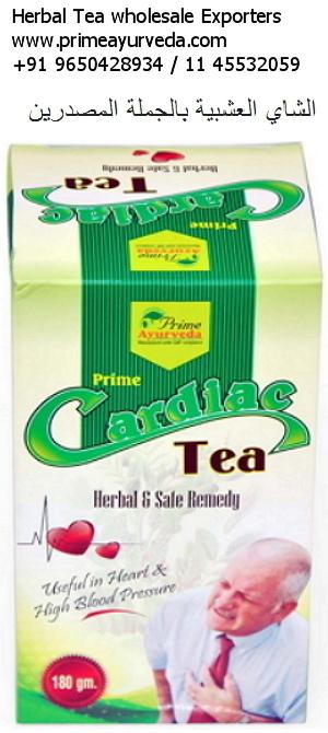 Herbal Tea Price | Indian Herbal Tea | Herbal Tea Exporter | Scoop.it
