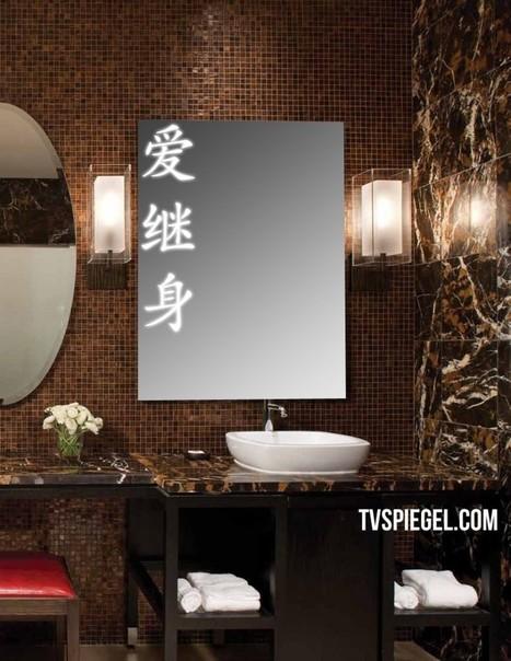 Spiegel nach Maß | Wandspiegel | Scoop.it
