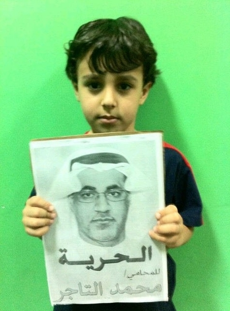 Mohammad Altajir's son  waiting for his Father to be released..... | Human Rights and the Will to be free | Scoop.it