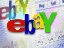eBay settles case over fake goods | Copyright, IP and European Law | Scoop.it