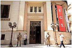 La Libye compte investir sur la Bourse d'Egypte | Égypt-actus | Scoop.it