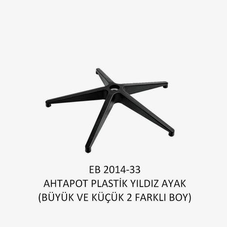 Ofis Koltuk Ayakları - Ahtapot Plastik Yıldız Ayak - Calsit Koltuk   Ofis Koltuk Tamir   Scoop.it
