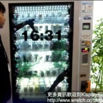 Un distributeur automatique équipé d'un écran AMOLED transparent et tactile | Retail et Numérique | Scoop.it