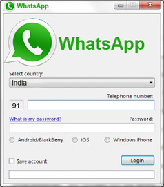 WhatsApp for PC - Free Download – Windows 7/8/XP and Mac | Tech News | Mobile Gadgets News | Scoop.it