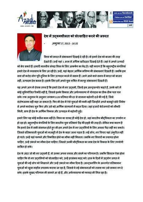 KD singh : KD Singh MP : TMC MP KD Singh | news | Scoop.it