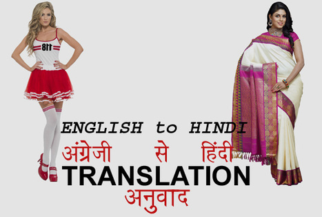 I will do English to Hindi translation for $5 on www.fiverr.com | boars brush | Scoop.it
