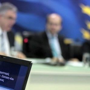 Σε διαβούλευση το ν/σ για την Ελληνική Εταιρεία Επενδύσεων και ... - Nαυτεμπορικη | Η DHL για την απλοποίηση και τον εξορθολογισμό των τελωνειακών διαδικασιών | Scoop.it
