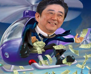 "Japan Goes Full Krugman: Plans Un-Depositable, Non-Cash ""Gift-Certificate"" Money Drop To Young People 