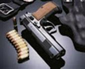 Gun Licenses can be obtained by Part-Time New Yorkers | LEGAL NEWS | Scoop.it