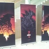 Billet de la rédaction de TVHLAND n°4141   Godzilla & Edge of Tomorrow Roadshow   Scoop.it