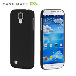 6 Excellent Third Party S4 Cases   Mobile Fun Blog   Best Online Shopping For Mobile Phone Cases   Scoop.it
