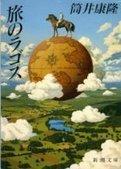 Amazonマケプレで中古本を買うときのコツ : ライフハックちゃんねる弐式 | 1KB's topics | Scoop.it