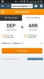 Νέος Σχεδιασμός στο Mobile Site για τα ακτοπλοϊκά εισιτήρια της ... | I Love ITs (GR) | Scoop.it