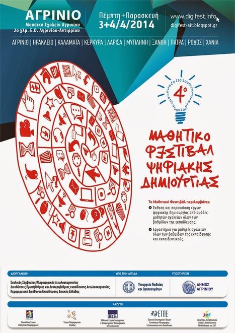 4o Μαθητικό Φεστιβάλ Ψηφιακής Δημιουργίας | Περιοδικό 1ου ΕΠΑΛ Μεσολογγίου | Scoop.it